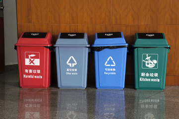 Trashes for garbage classification