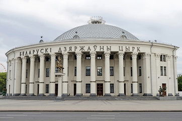 Circus in Minsk