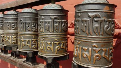 Buddhist prayer wheels. Kathmandu, Nepal.