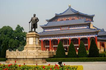 Sun Yat-sen Memorial Hall, Guangzhou, China