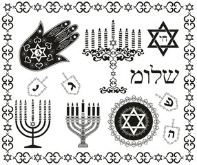Set of jewish religious holiday vector symbols