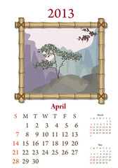 Vintage Chinese-style calendar for 2013, april