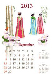 Vintage Chinese-style calendar for 2013, september