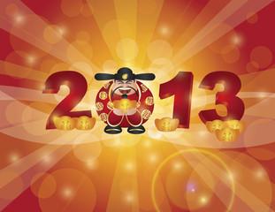 Chinese New Year 2013 Money God