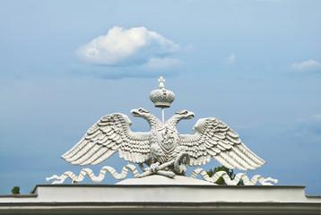 Top of Nikolaevsky Gate in Pavlovsk near St.-Petersburg