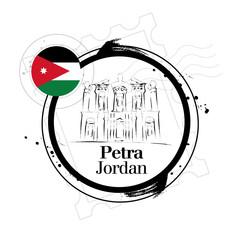 timbre Pétra