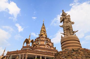 Wat Phra That Pha Kaew, The ceramic Buddhist temple