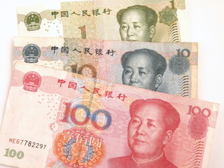 Chinese Yuan Note