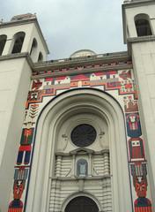 El Salvador, San Salvador's picturesque Metropolitan Cathedral