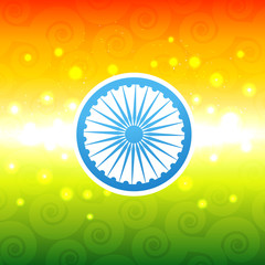 shiny indian flag