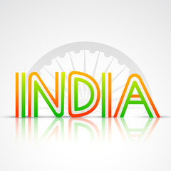 indian flag text