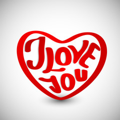 Valentines Day greeting card with text Love You on abstract back