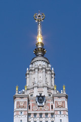Spire of the Moscow State University