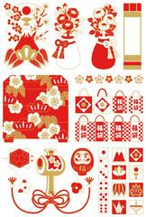 年賀状用イラストカット素材集(富士山・掛け軸・椿・重箱・福袋・打ち出の小槌・サイコロ・達磨・亀)赤茶