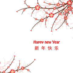 Happy New Year and Cherry Blossoms
