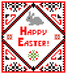 Easter embroidery with bunny