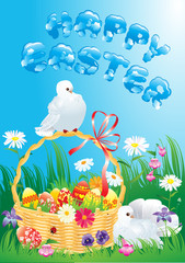 Greeting card with doves, basket and easter eggs