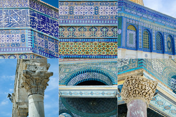 mosaic of the Dome of the Rock, Jerusalem