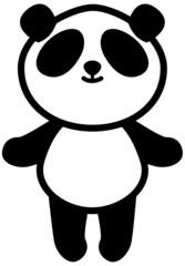 パンダ Panda bear