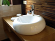 Round sink in a modern bathroom