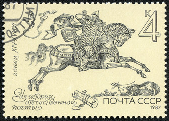 stamp printed in the USSR shows 14th-16th Century Postrider