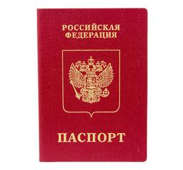 Russian Federation passport cover