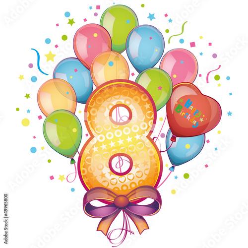 Поздравления 8 лет ребенка 64