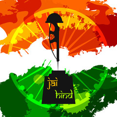 Amar jawan jyoti photos royalty free images graphics vectors vector india background altavistaventures Choice Image