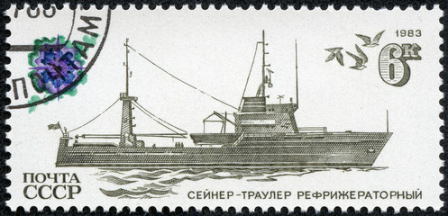 stamp printed in USSR, shows Refrigerated trawler