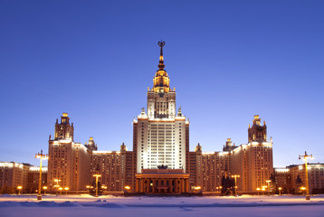 Panorama of the Moscow University of the blue evening