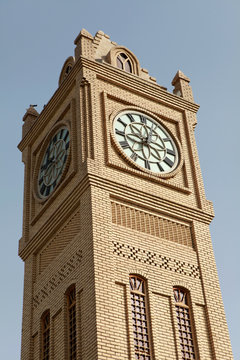 The Clock Tower in Erbil, Iraq.