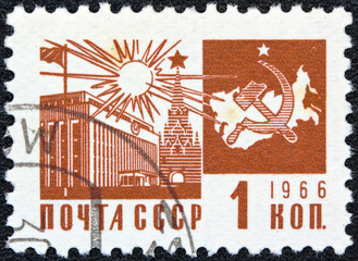 Palace of Congresses, Kremlin and communism emblem (USSR 1966)