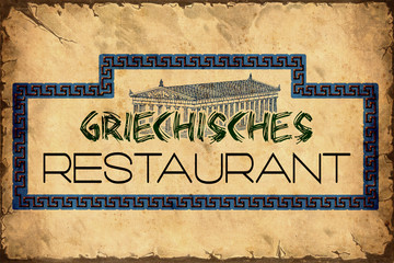 Printed kitchen splashbacks Vintage Poster Retroplakat - Griechisches Restaurant