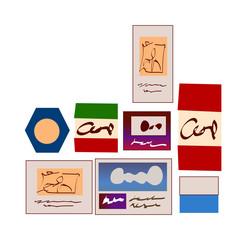 various card
