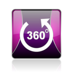 panorama violet square web glossy icon