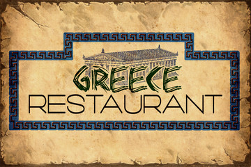 Fotobehang Vintage Poster Retroplakat - Greece Restaurant