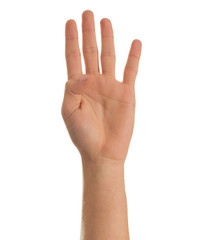 Close-up Of Human Hand Showing Four Fingers