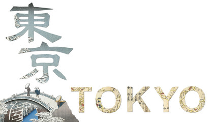 Tokyo word cut from an old scanned 1844 Edo (Tokyo) Map