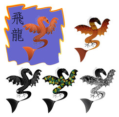 five dragons with a combined pattern