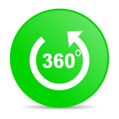 panorama green circle web glossy icon