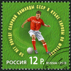 RUSSIA-2010: 50th anniv. of USSR national team's victory in UEFA