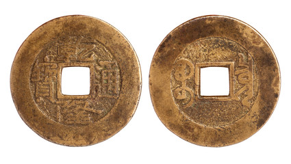 Ancient Chinese currency