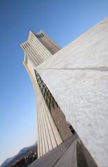 Azadi Monument Perspective