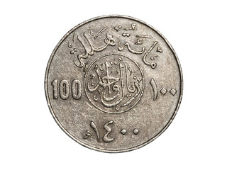 One hundred halalas coin from Saudi Arabia isolated on white