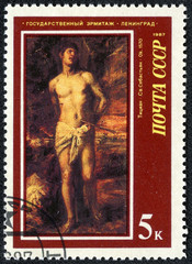 """stamp shows a painting """"Saint Sebastian"""" by Titian"""