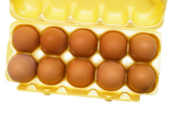 box yellow egg packaging grid isolated on white background clipp