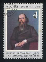Kramskoi