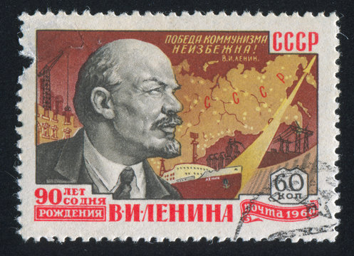 Lenin Portraits and Map of Russia