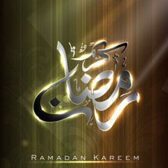 Arabic Islamic Calligraphy of shiny text Ramadan Kareem or Ramaz