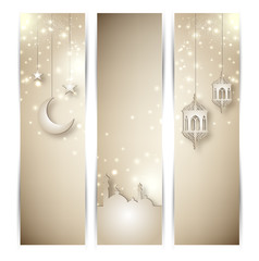 Islamic Background for ramadan , eid al fitr and eid al adha